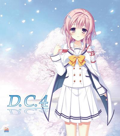 D.C.4〜ダ・カーポ4〜_美嶋未羽(みしまみう).png